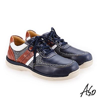A.S.O 超彈力 壓花拼接奈米機能休閒鞋 深藍