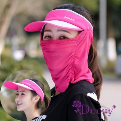 Decoy 一帽多戴 口面罩可拆式男女防曬遮陽帽 桃紅