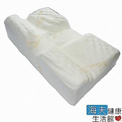 海夫 頸椎減壓 舒眠健康枕