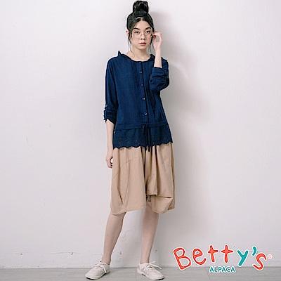 betty's貝蒂思 腰間配色微點點寬鬆褲裙(卡其)