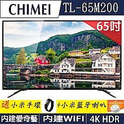 奇美CHIMEI 65吋4K HDR連網液晶顯示器 TL-65M200