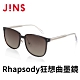 JINS Rhapsody 狂想曲METHODIC SENCE墨鏡(AMRF21S048)木紋暗棕 product thumbnail 1