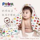 【PUKU】超輕柔棉紗多功能方巾