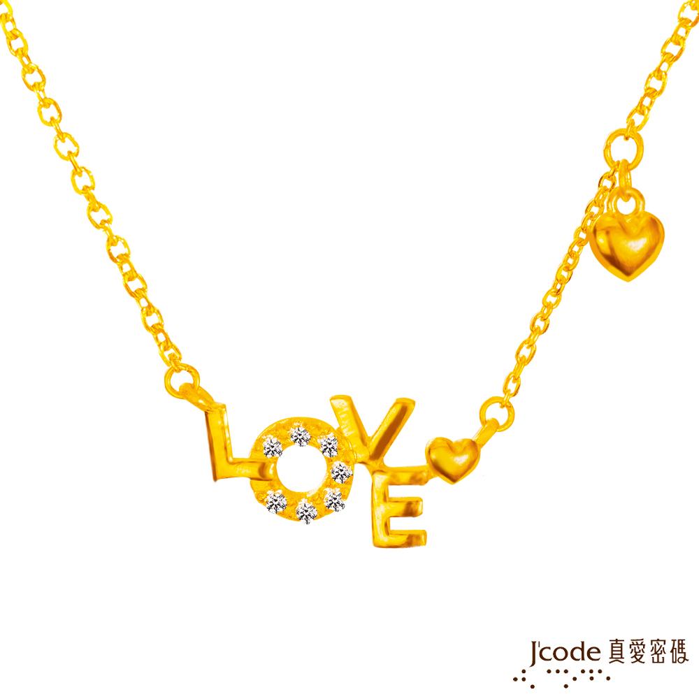 J'code真愛密碼 LOVE黃金項鍊