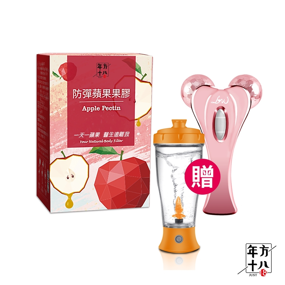 [時時樂限定]年方十八防彈蘋果果膠 贈 鑽石體雕滾輪+自動攪拌杯