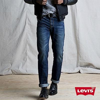 Levis 男款 上寬下窄 502 Taper牛仔長褲 赤耳 彈性布料