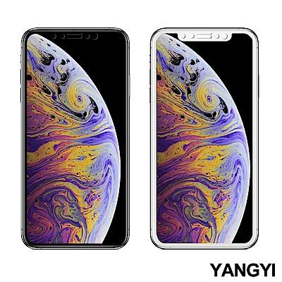 揚邑Apple iPhone XS Max全膠滿版二次強化9H鋼化玻璃膜5D防爆保護貼-黑