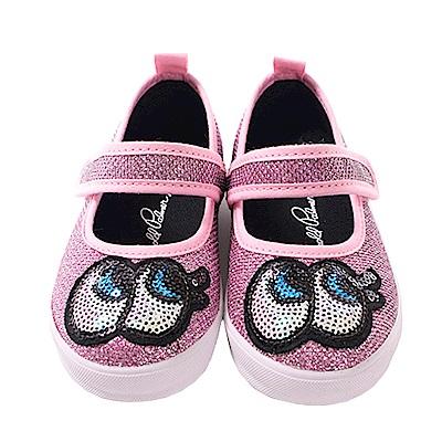 阿諾帕瑪娃娃鞋 sk0593 魔法Baby