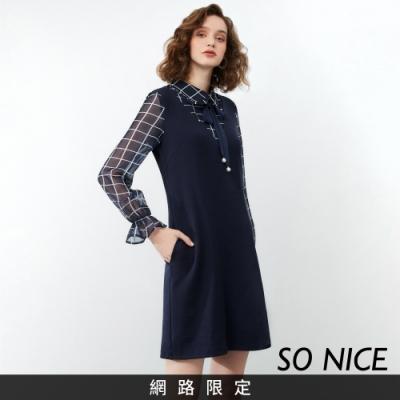 SO NICE都會格紋雪紡袖拼接洋裝