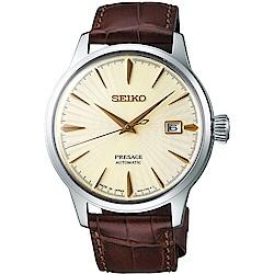 SEIKO精工 Presage雞尾酒系列 自動上鍊機械錶(SRPC99J1)-40.5mm