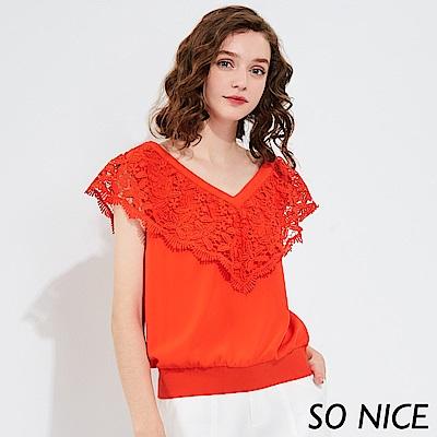 SO NICE優雅V領鏤空蕾絲上衣