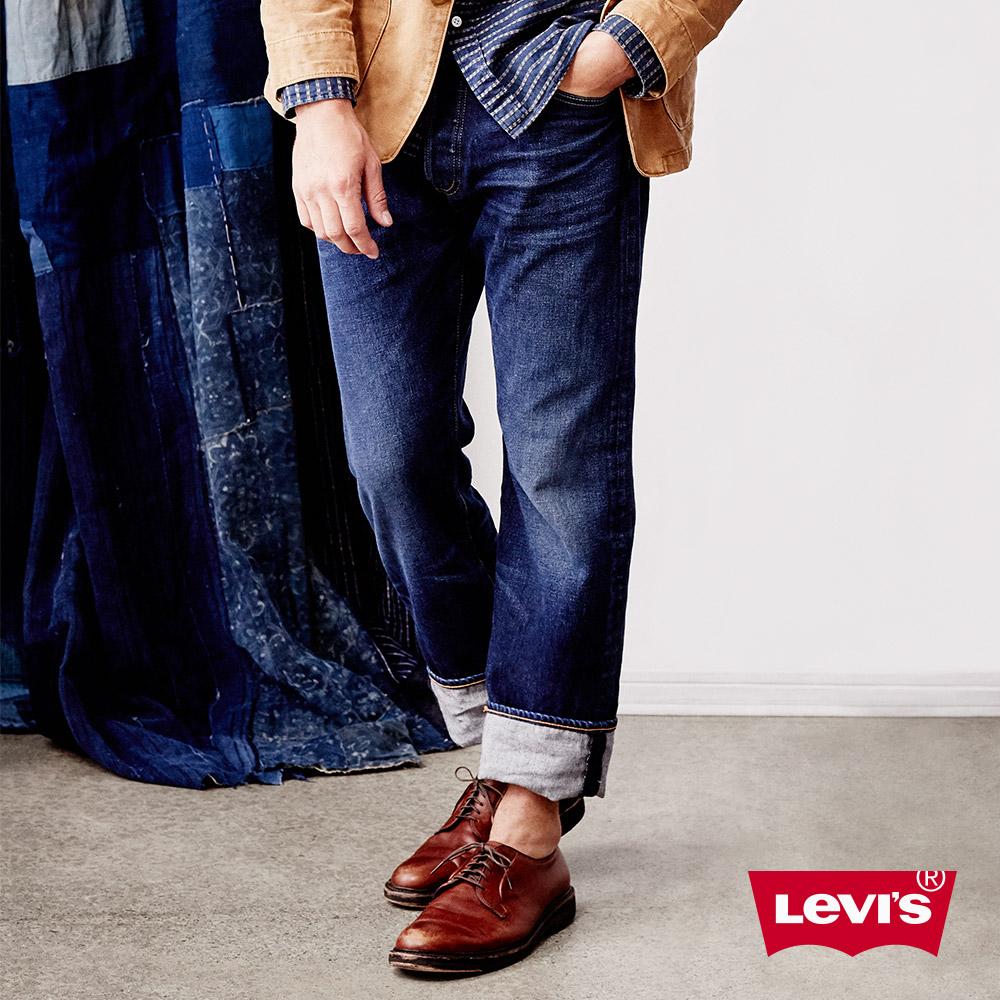 Levis 男款 514 低腰合身直筒牛仔褲 深藍刷白 彈性布料