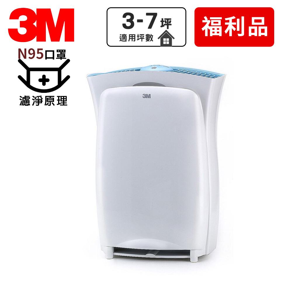 福利品 3M 3-7坪 超濾淨型空氣清淨機 進階版 CHIMSPD-01UCRC-1