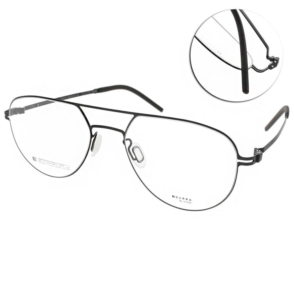 VYCOZ眼鏡 DURRA系列 薄鋼極輕飛行款 /黑 #DR9202 BLK