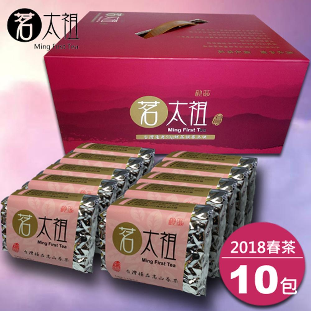 【茗太祖】台灣極品『高山春茶』真空粉金包20入伴手禮禮盒組(50gx20)