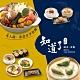 (台北)知道了茶樓4人蔬、素食分享套餐 product thumbnail 1