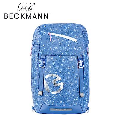 Beckmann-護脊書包28L-繽紛碎花