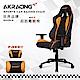 AKRACING_超跑電競椅-GT58 Nitro-橘 product thumbnail 1