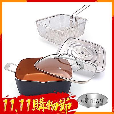 義大利CUOCO銅色陶瓷多功能雙耳方型不沾鍋具28