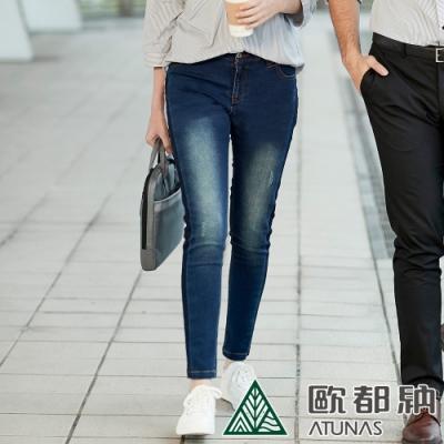 【ATUNAS 歐都納】女款COOLMAX涼感防曬彈性牛仔長褲A1PA2016W深藍/休閒旅遊/文青穿搭