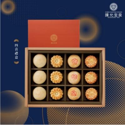 陳允寶泉 四喜12入禮盒(小月餅3+御丹波3+桃山香柚3+和風綠豆3)