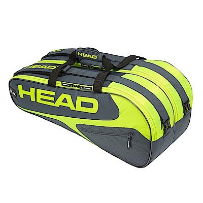 HEAD Elite Supercombi 9支裝球拍袋-灰綠 283729
