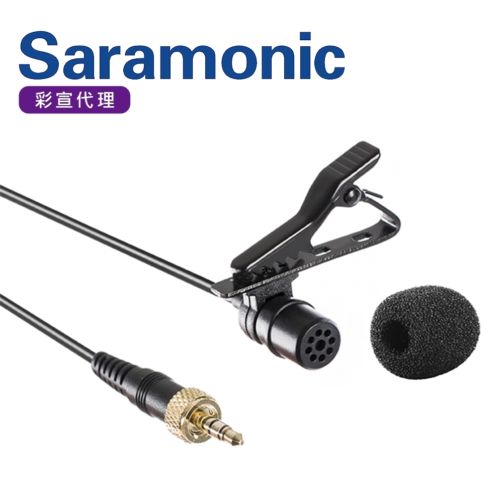 Saramonic 楓笛 3.5mm帶鎖領夾麥克風 SR-UM10-M1(彩宣公司貨)