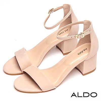 ALDO復古原色真皮一字繫帶露趾跟鞋~氣質裸色