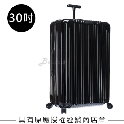 Rimowa Essential Lite Check-In L 30吋行李箱 (亮黑色)