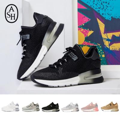 [時時樂限定]ASH-時尚潮流復古增高氣墊運動鞋 多款均一價