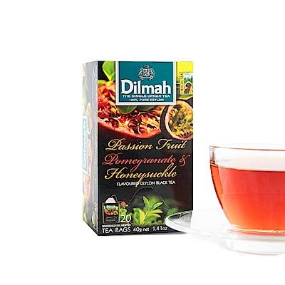 Dilmah帝瑪 百香果石榴紅茶(2gx20入)