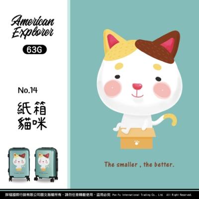 American Explorer 登機箱 圖案 可愛 卡通箱 行李箱 20吋 63G (紙箱貓咪)