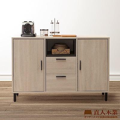 日本直人木業-BREN橡木洗白121CM收納廚櫃(121x40x82cm)