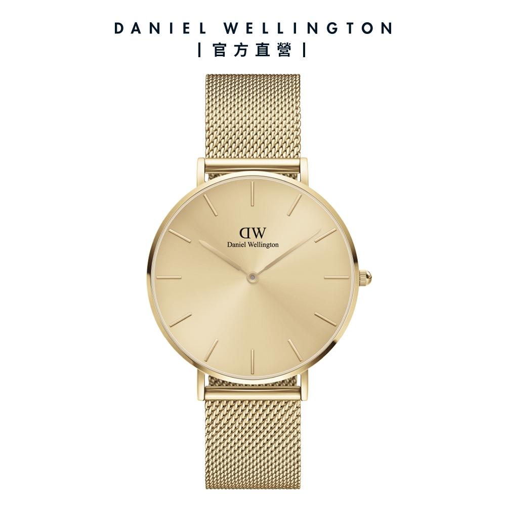 【Daniel Wellington】Petite Unitone 36mm幻彩香檳金米蘭金屬錶 DW手錶
