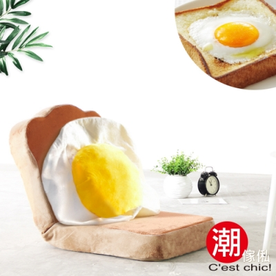 C est Chic_TOAST炭烤蛋吐司和室椅-6段調節(Brown)