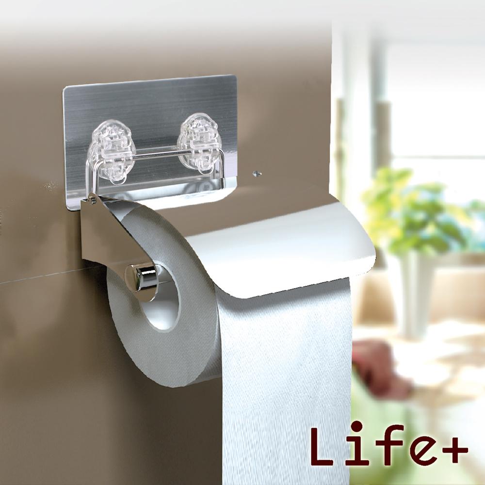[團購2入組] Life Plus 環保無痕魔力貼掛勾-捲筒紙巾架/衛生紙架
