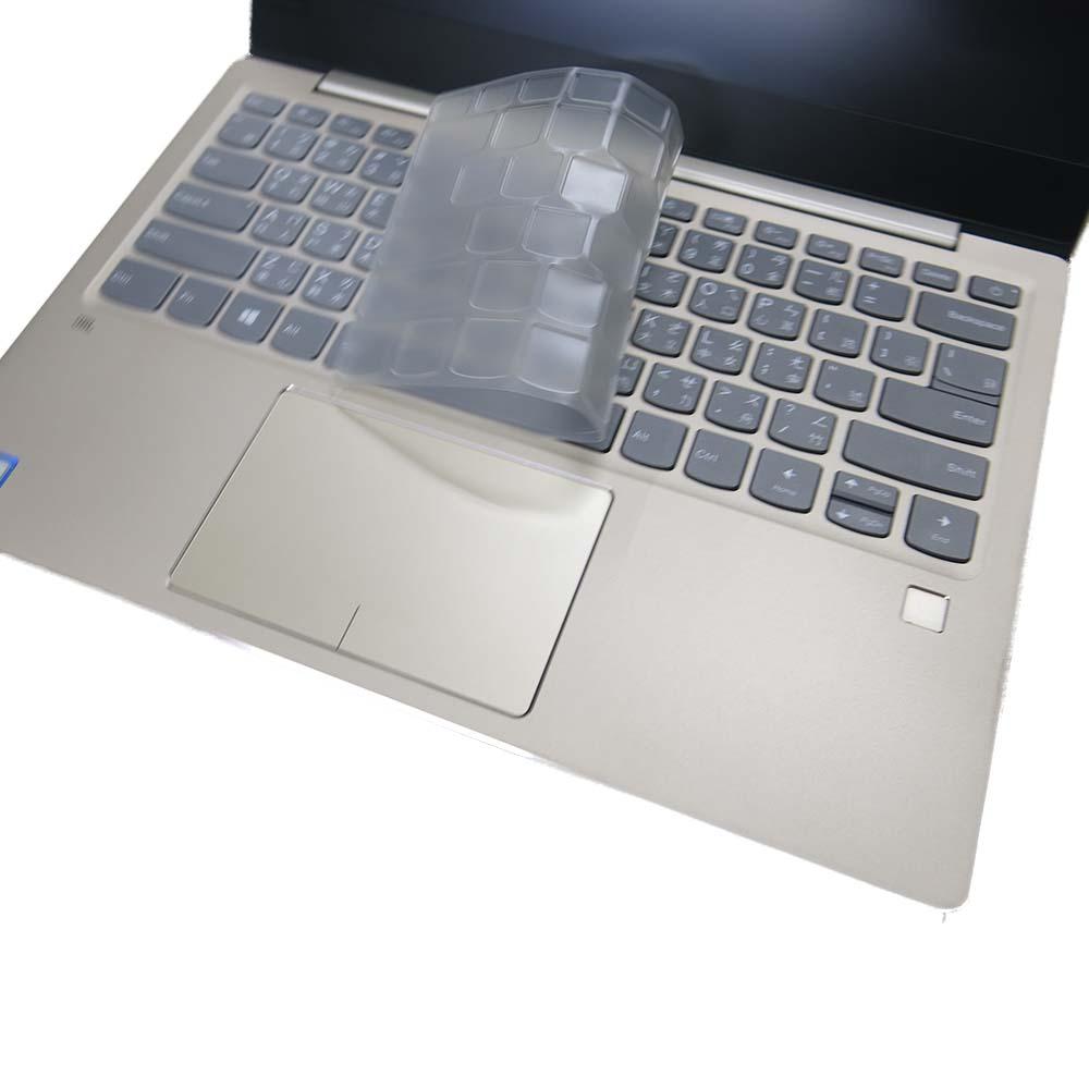 EZstick Lenovo IdeaPad 720S 13 IKB 奈米銀TPU鍵盤膜 @ Y!購物