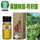【信義農會】有好醋 (500gx2瓶) product thumbnail 1