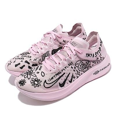 Nike 慢跑鞋 Zoom Fly SP Fast 男鞋