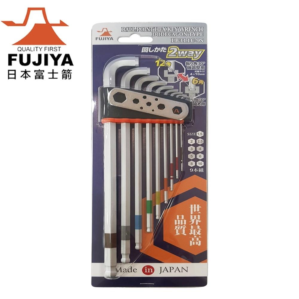 【FUJIYA日本富士箭】加長球型12角板手組-9支組附握柄(LB311-C9S)