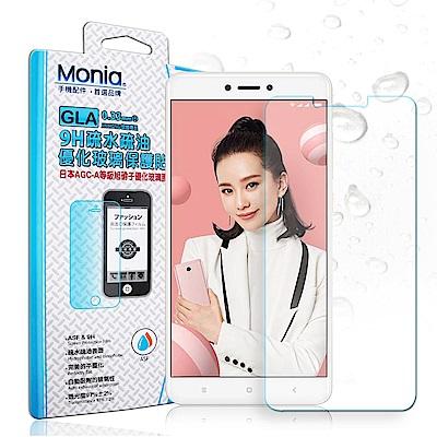 MONIA 紅米Note 4X / 紅米Note 4 日本頂級疏水疏油9H鋼化玻璃膜