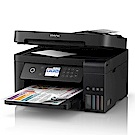 [無卡分期12期]EPSON L6170 雙網三合一 高速 連續供墨印表機+原廠四色墨水匣