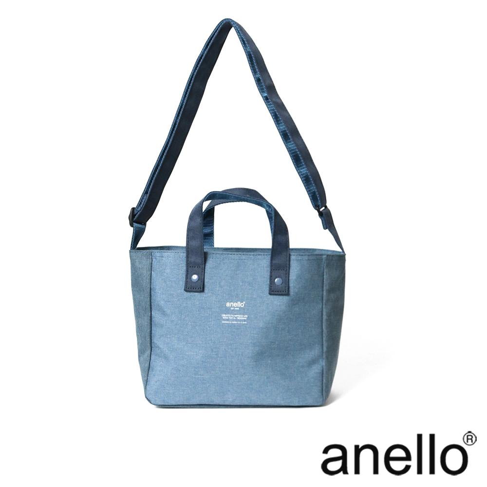 anello 俐落簡約手提斜背兩用托特包 深藍丹寧