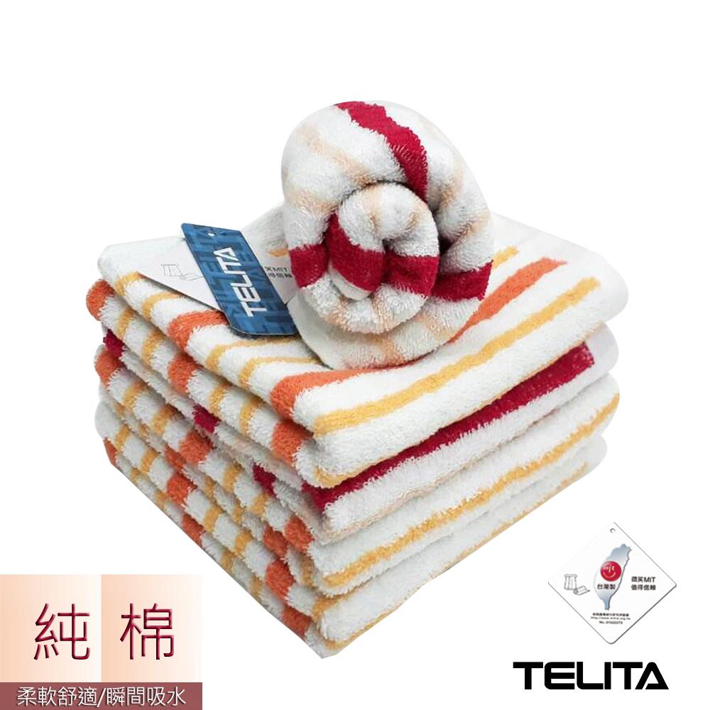 TELITA 彩條緹花毛巾