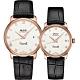 MIDO美度 Baroncelli III 羅馬機械對錶-39+33mm M0274073601300+M0272073601300 product thumbnail 1