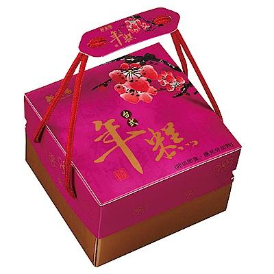 新東陽 台式綜合年糕禮盒_純素(400G*2入/盒_共2盒)
