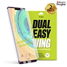 【Ringke】Mate30 Pro [Dual Easy Wing]螢幕保護貼-2入