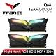 十銓 T-Force Night Hawk RGB 8G*2 DDR4-3000 桌上型記憶體 product thumbnail 1