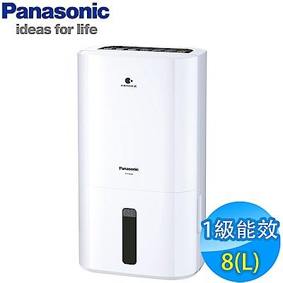Panasonic國際牌 8L 1級ECONAVI nanoeX清淨除濕機 F-Y16EN