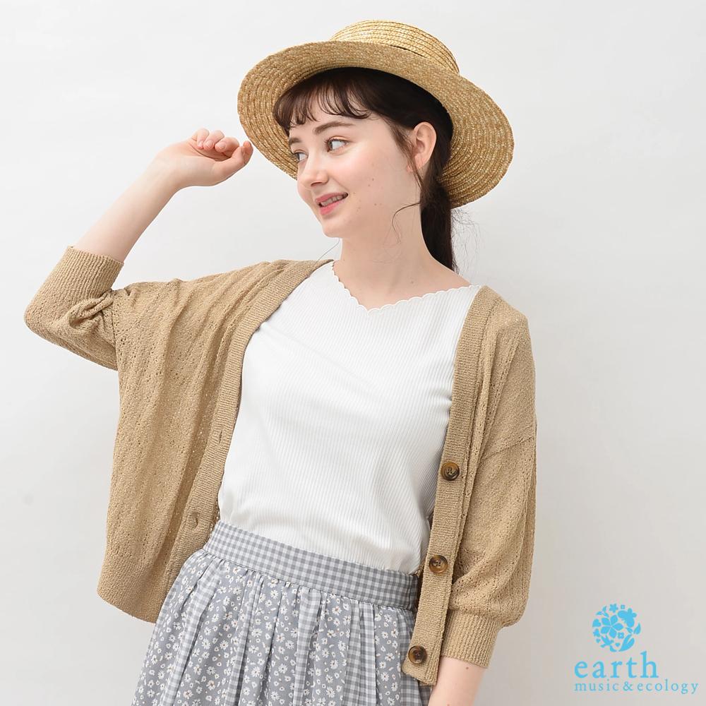 earth music 鏤空針織落肩V領開襟罩衫